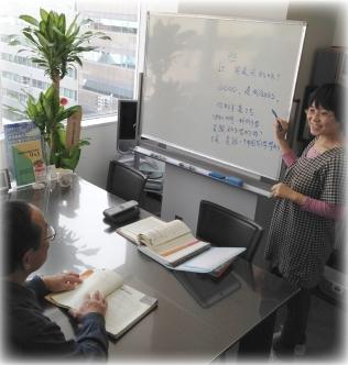 中国語教室のレッスン風景